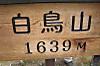 07cimg3150