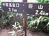 026dscn1582