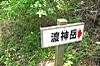 05cimg4632