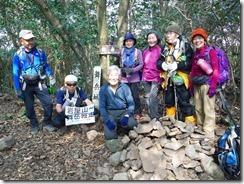 20舞岳登頂写真