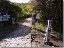 九重連峰、1700m級10座(九州百名山、日本百名山、一等三角点)