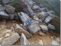 09山頂そばの五丈岩分岐