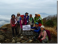 18大箆柄岳登頂写真、後ろは桜島