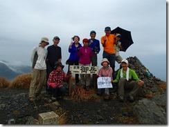 11御岳での登頂写真