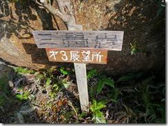 09IMG_3434