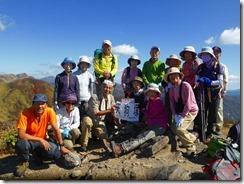 21四国百名山、天狗塚登頂写真