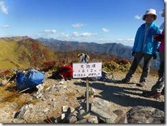 20天狗塚山頂です