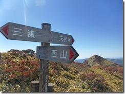 13三嶺分岐、稜線に上がってきました