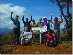 1-15可愛岳にて登頂写真