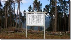 2-13 1番坊主、月出山岳山頂IMG_3106