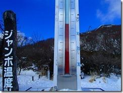 04ジャンボ温度計