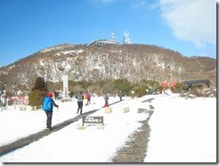 02ロープウェイ山頂駅から鶴見頂上へ