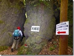 41弘法大師立像に向かいます