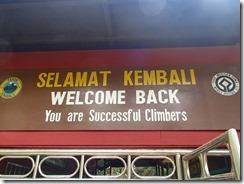 51登頂後の歓迎