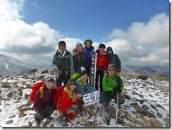 17三俣山西峰登頂写真