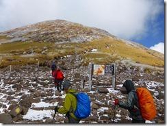 13三俣山への登山道