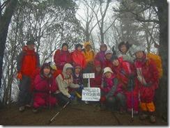 06やくし山にて登頂記念