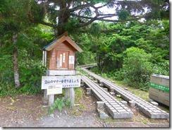 2-30小田越の登山ボックス、携帯トイレ回収ボックス