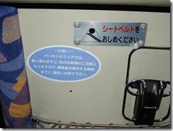 1-06社内もそのまま、日本語が早くもうれしい