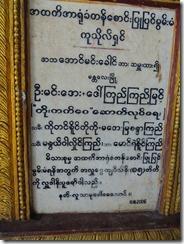 2-13ミャンマー語の案内版