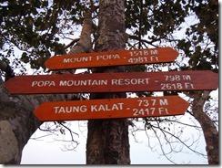3-01ポッパ山、ホテル、タウンカラッの標高