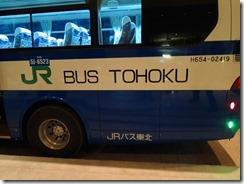 1-05ヤンゴンで日本のJRバス?