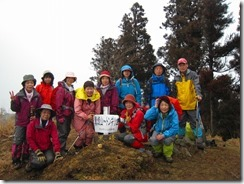15黒峰山頂上記念写真