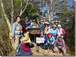 25雁俣山にて登頂写真