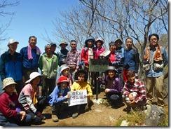 12京丈山にて登頂写真