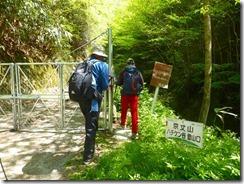 02ハチケン谷登山口です