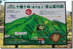 IMG_8309-登山案内図