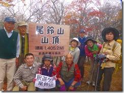 14尾鈴山登頂写真P1100409