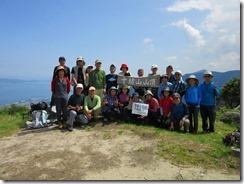12 十坊山での登頂写真