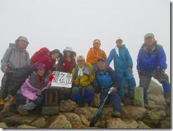 14燧ケ岳最高峰柴安嵓(シバヤスグラ)到着