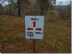 2-03高塚山ルートができています次回はこれを歩きましょう