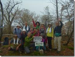 2-07山頂にて登頂写真