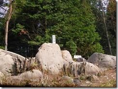 14 2番坊主です、日田玖珠の境界でもあります