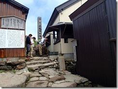 17 月山神社に到着