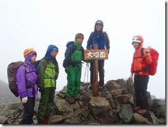3-02大喰岳(オオバミダケ)(3101m)