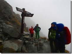 4-03奥穂高分岐から南稜を下ることにしました