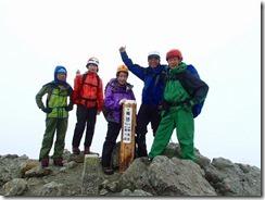 3-07南岳(3032m)