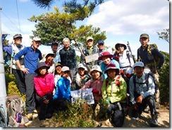 17西目山登頂写真DSCF1446