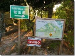 46天徳寺登山口の道標IMG_2569