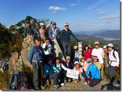37右田ガ岳登頂写真DSCF1491