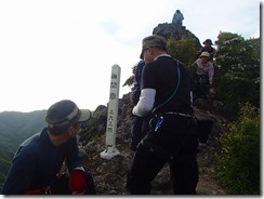 22磯間岳山頂