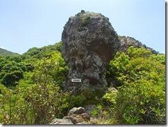 07大坊主岩です