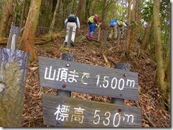05 登山道が岩場になりましたP1100338
