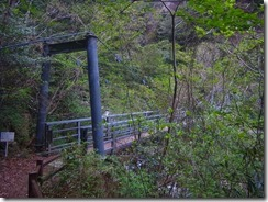2-04滝見橋を渡ります