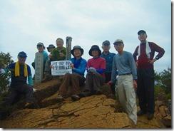 2-11行縢山登頂写真