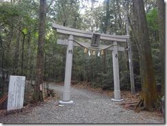 2-01行縢山神社登山口